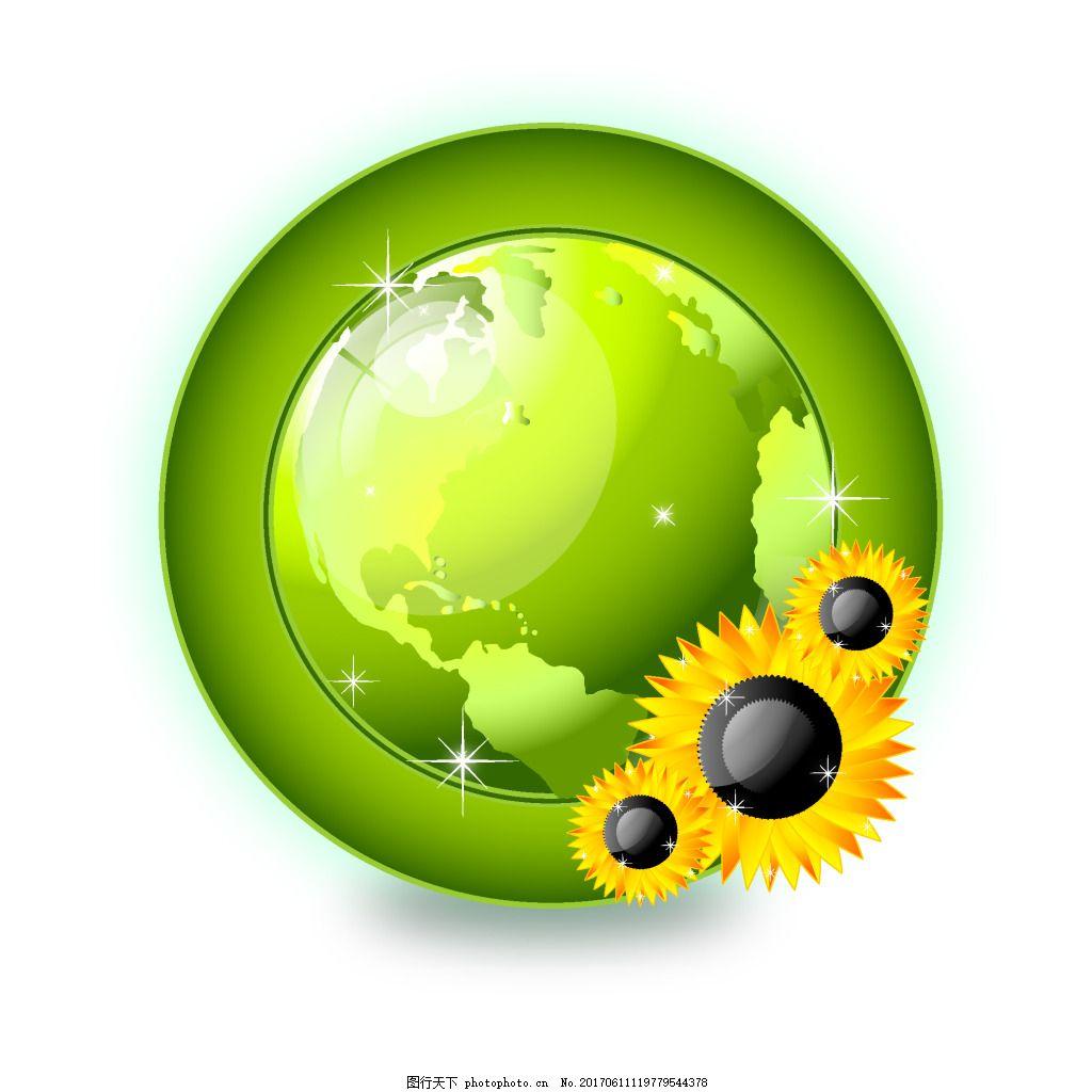 手绘地球花朵元素 手绘 卡通 绿色 地球 向日葵 矢量