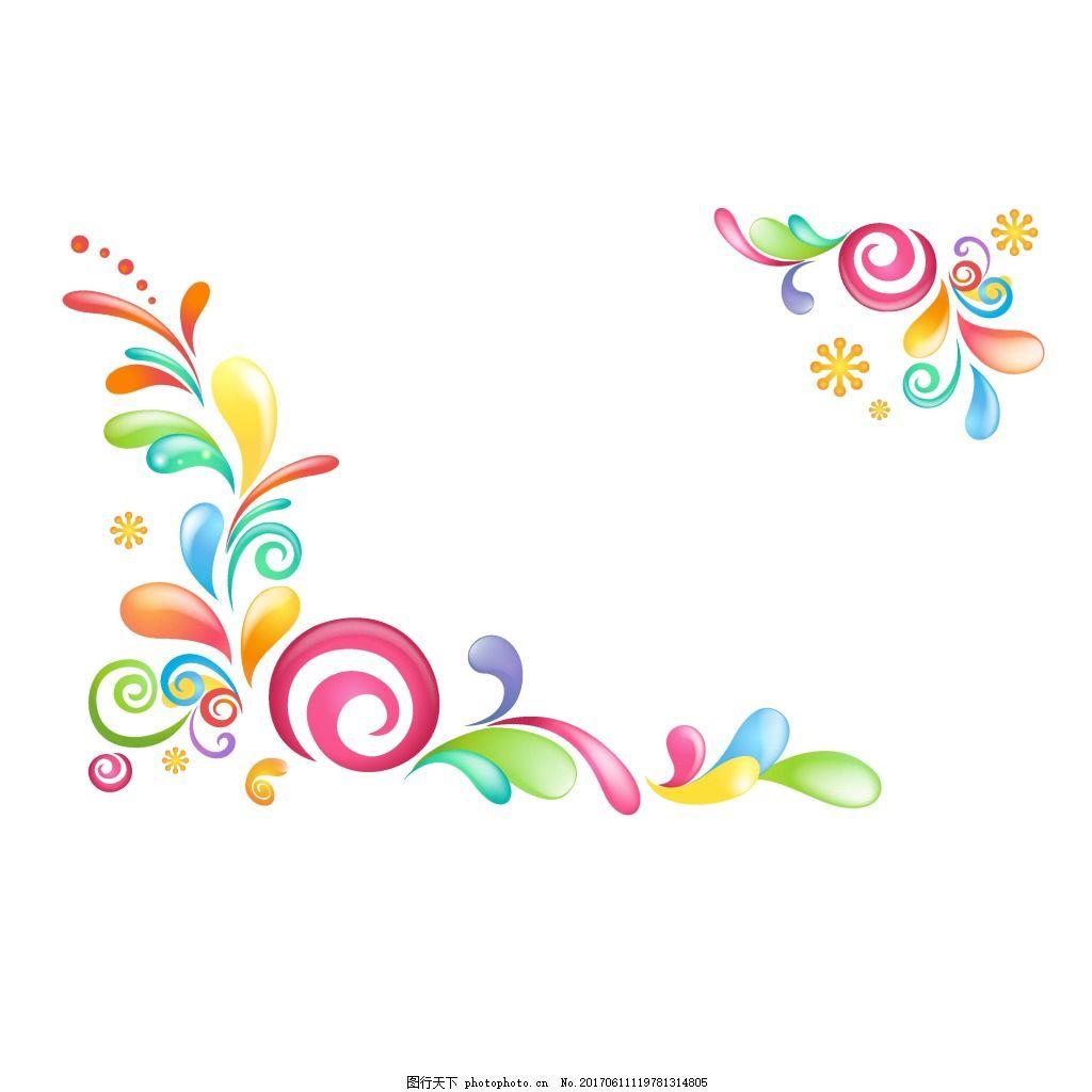 彩色渐变花纹元素 手绘 水珠 水滴 彩色 卡通 渐变 花纹 矢量 素材
