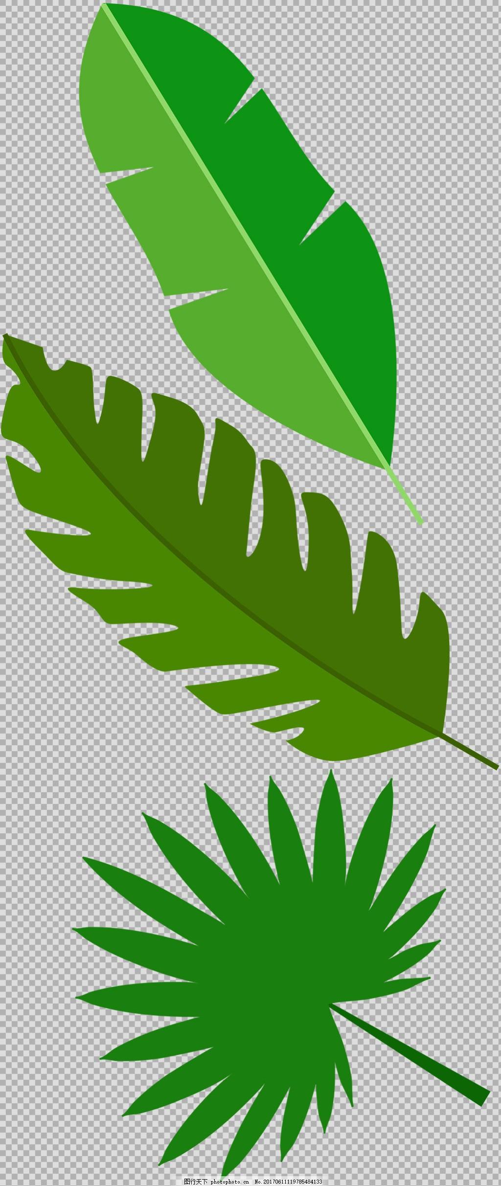 手绘绿色叶子插画免抠png透明图层素材