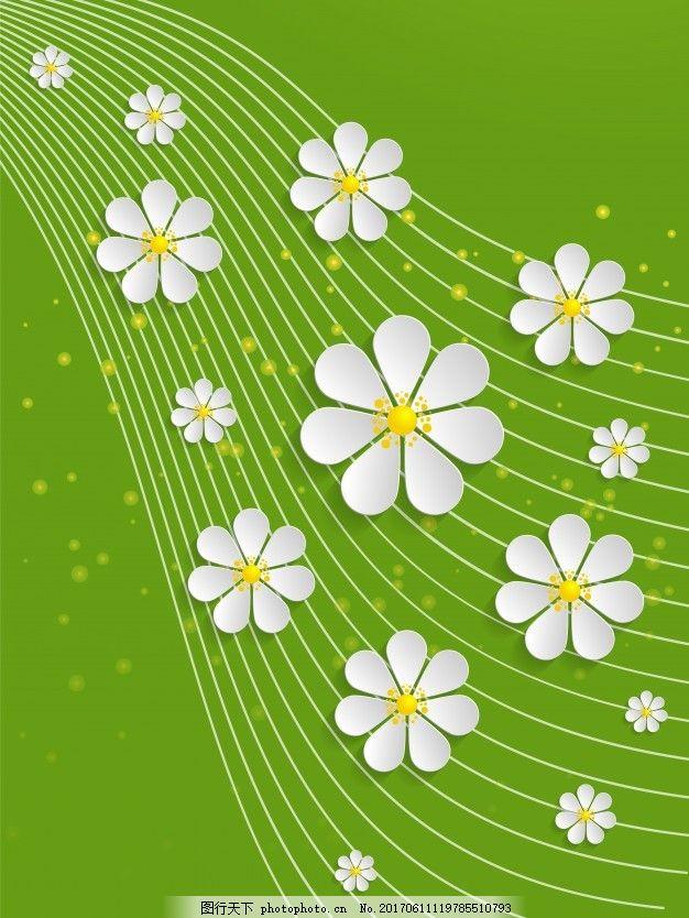 婚礼 古董 纹理 纸张 夏季 绿色 自然 花卉背景 绿色背景 壁纸 可爱