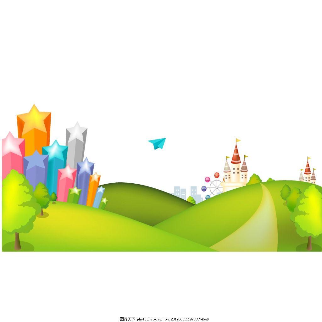 手绘山坡城堡元素 卡通 手绘 彩色 立体 星形 山坡 城堡 矢量 素材