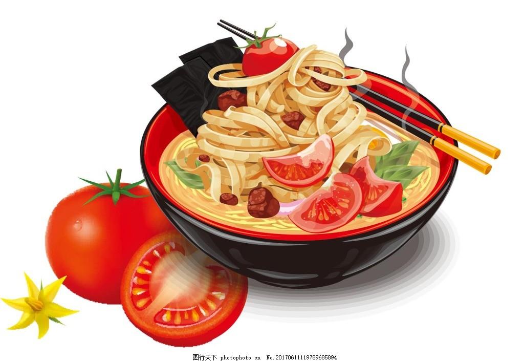 红色番茄食物元素 手绘 面食