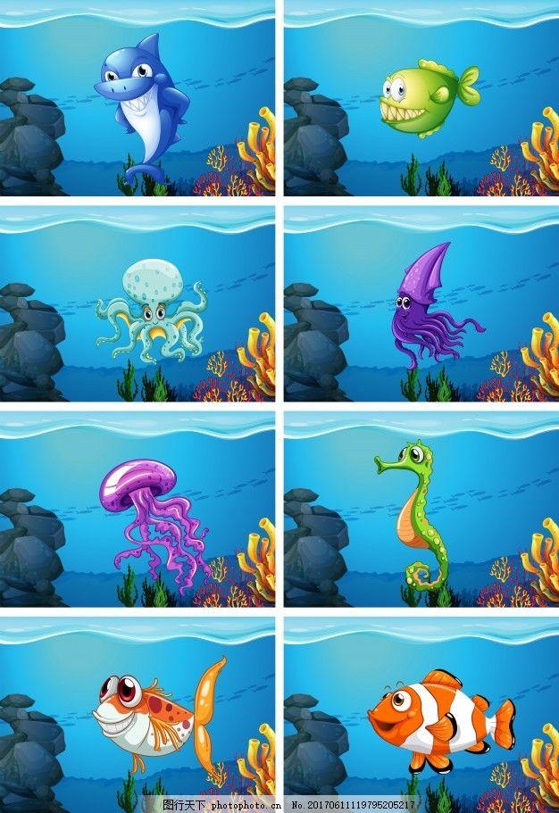 水下场景与海洋动物插图 鱼 艺术 绘画