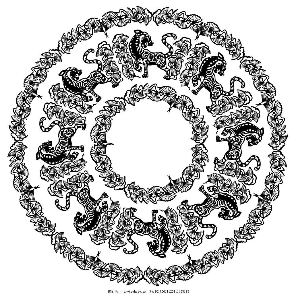 圆形创意中国风民族生肖剪纸矢量图 黑白 精美 花边 12生肖 剪纸 民族图片