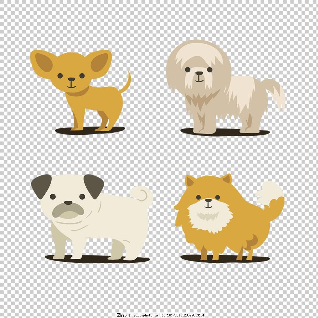 可爱手绘小狗插图免抠png透明图层素材