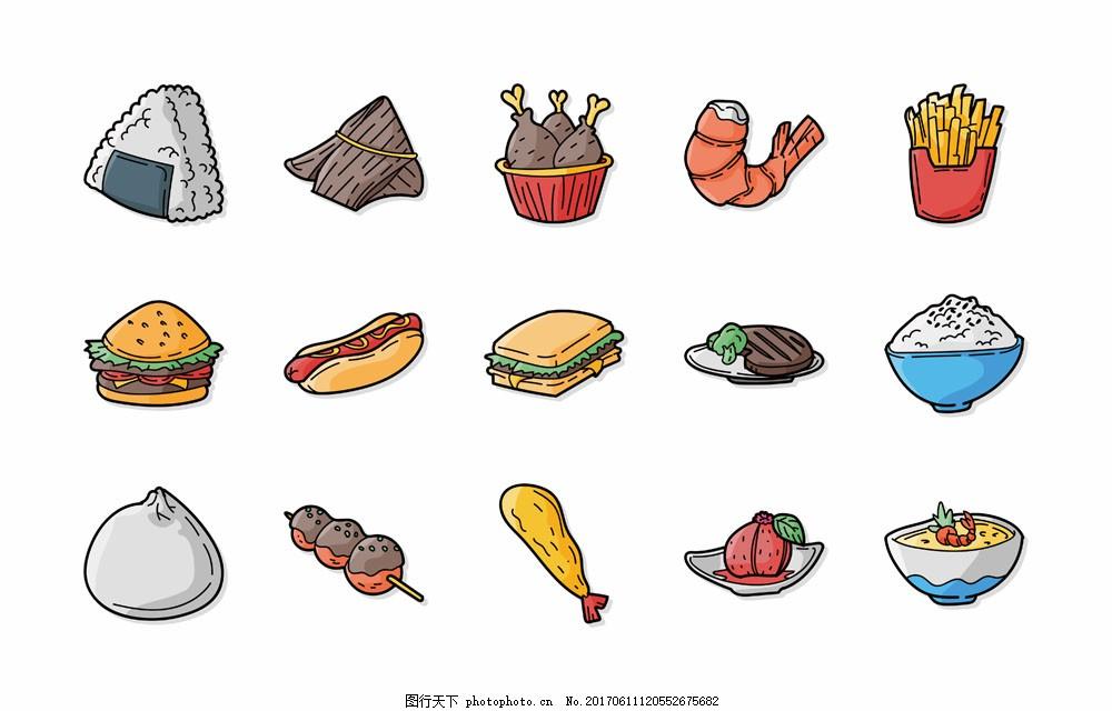 卡通美食漫画图标图片