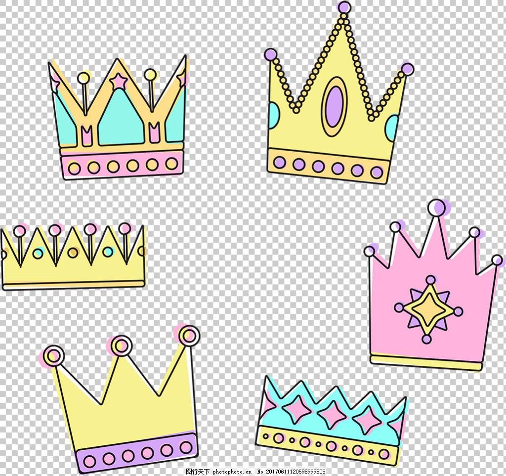 彩色手绘皇冠图标免抠png透明图层素材