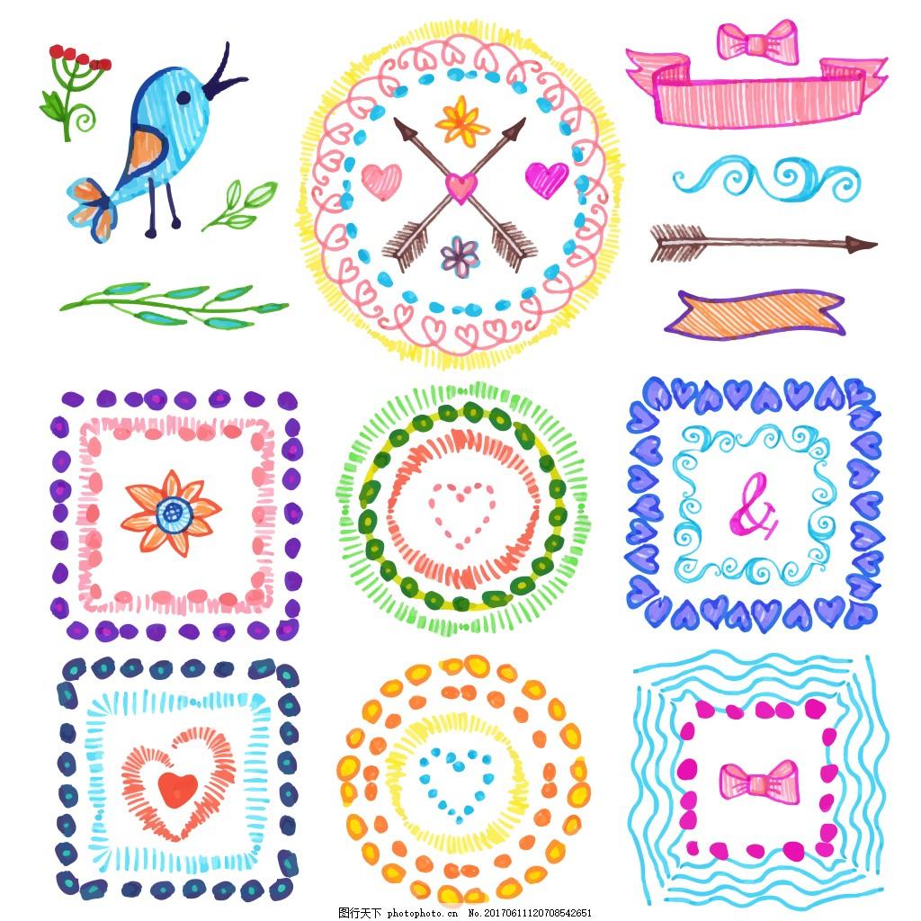 手绘卡通花边 小鸟 可爱 彩色 涂鸦 边框