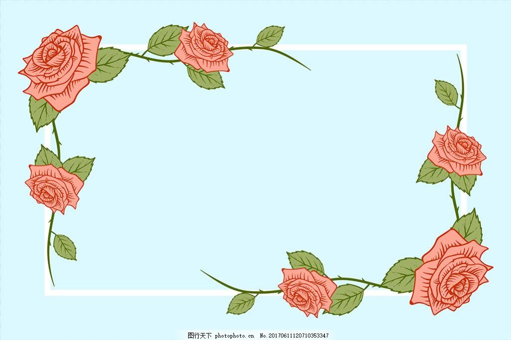 绿叶鲜花边框免抠png透明图层素材 淘宝边框花边 花纹素材 欧式花纹元