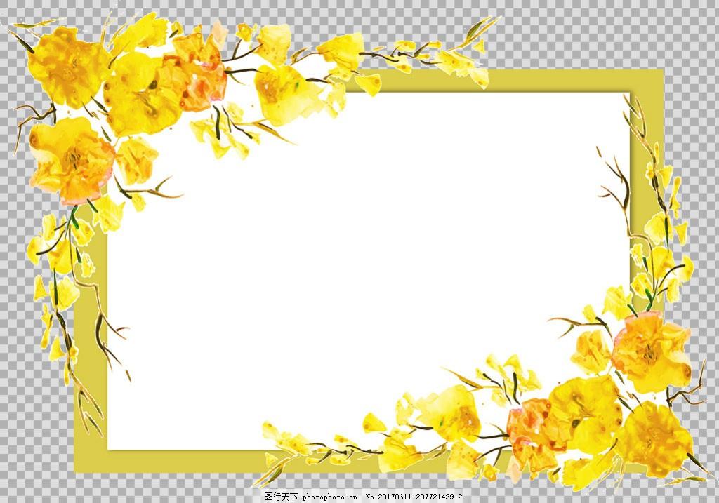 树叶鲜花边框免抠png透明图层素材 淘宝边框花边 花纹素材 欧式花纹