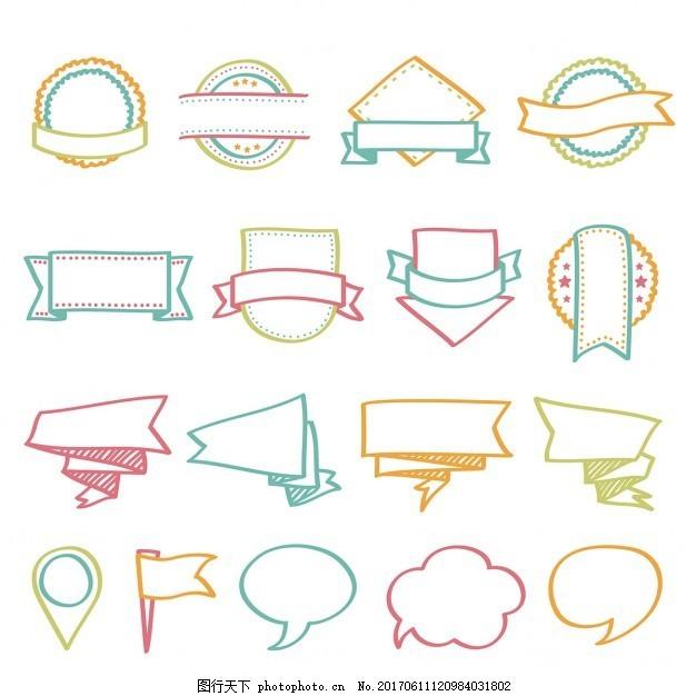 彩色手绘标签 框架 丝带 标签 图标 明星 手 装饰 线 地图 语音泡沫