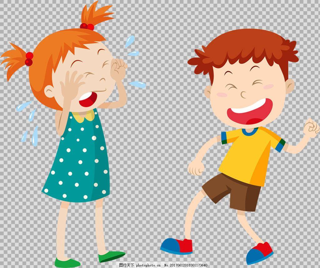 爱哭的小女孩嘲笑的男孩免抠png透明素材