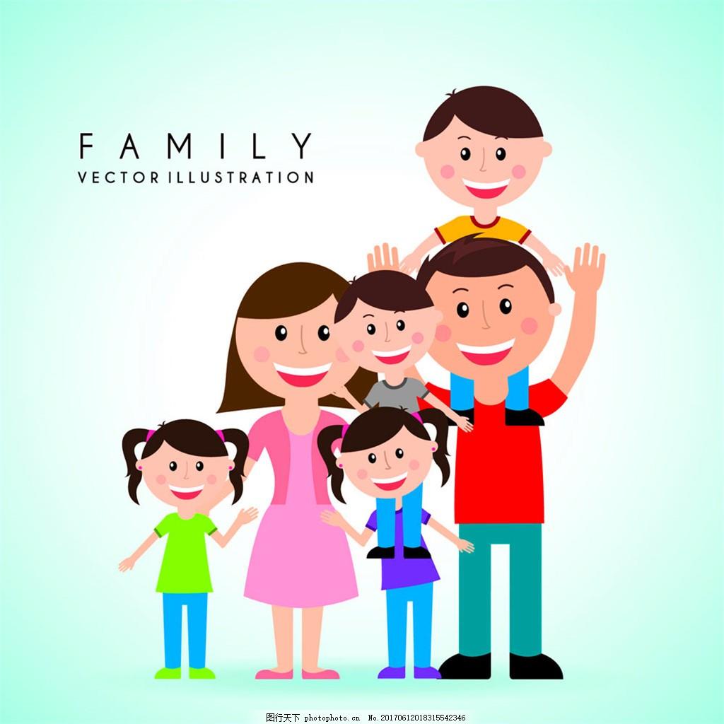 卡通全家福漫画 卡通人物 矢量素材 幸福家庭 六口之家 卡通全家福图片