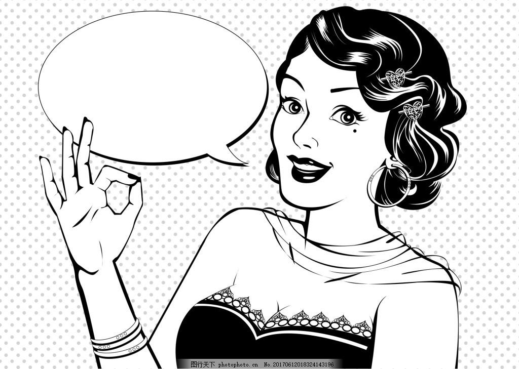 ok 手势 国外 黑白 动漫 人物 漫画 卡通 形象 手绘 对话框 分镜 矢量