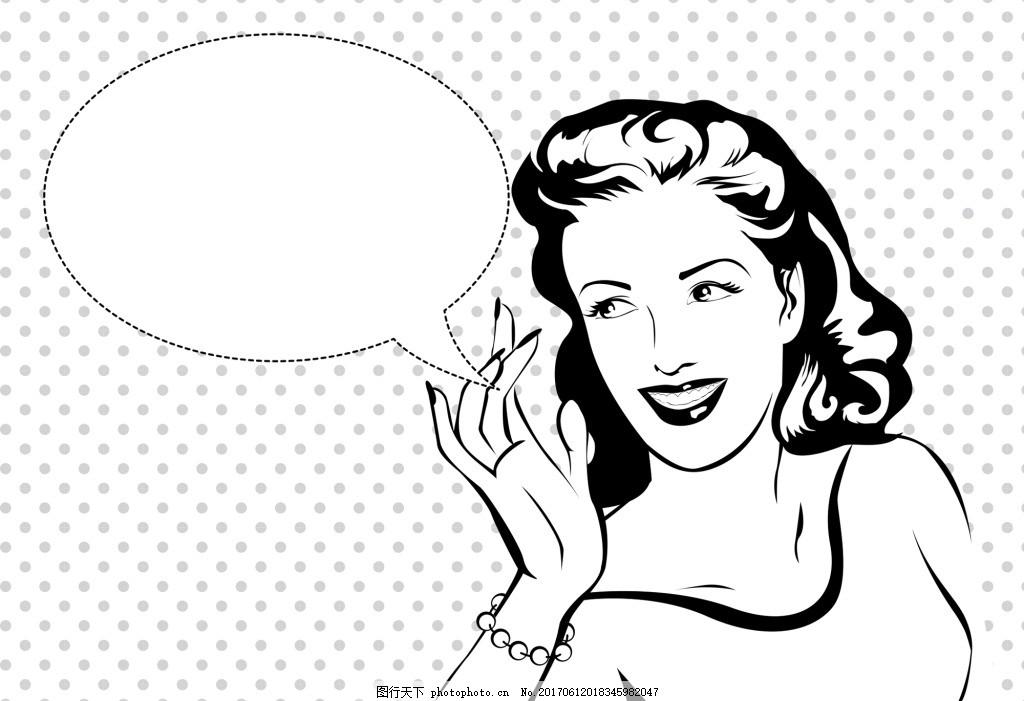 打招呼 国外 黑白 动漫 人物 漫画 卡通 形象 手绘 对话框 分镜 矢量
