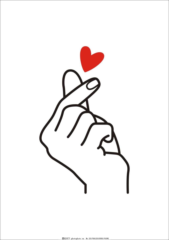 手动比心 爱心 手势 红色 黑色 动作 cdr 矢量 卡通 插画