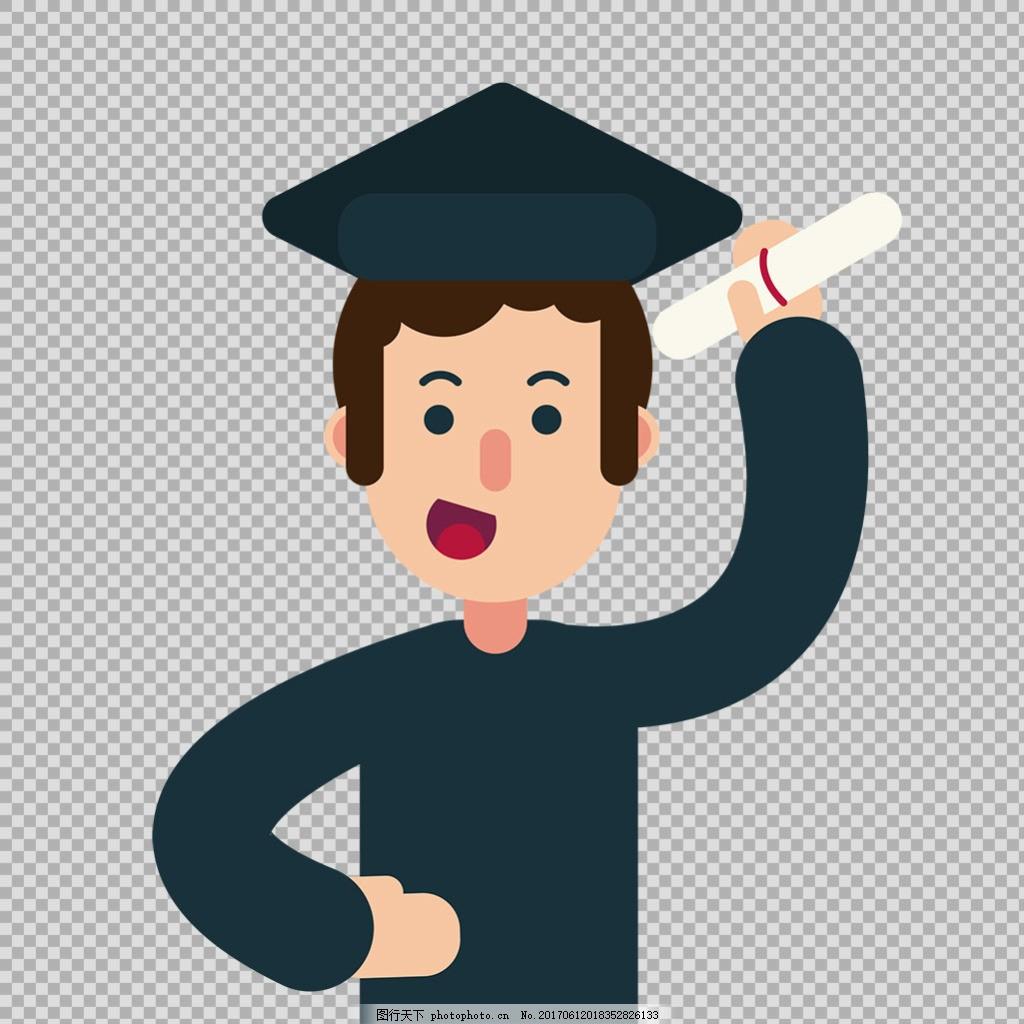 创意毕业生插图免抠png透明图层素材 毕业季海报设计 毕业季创意设计