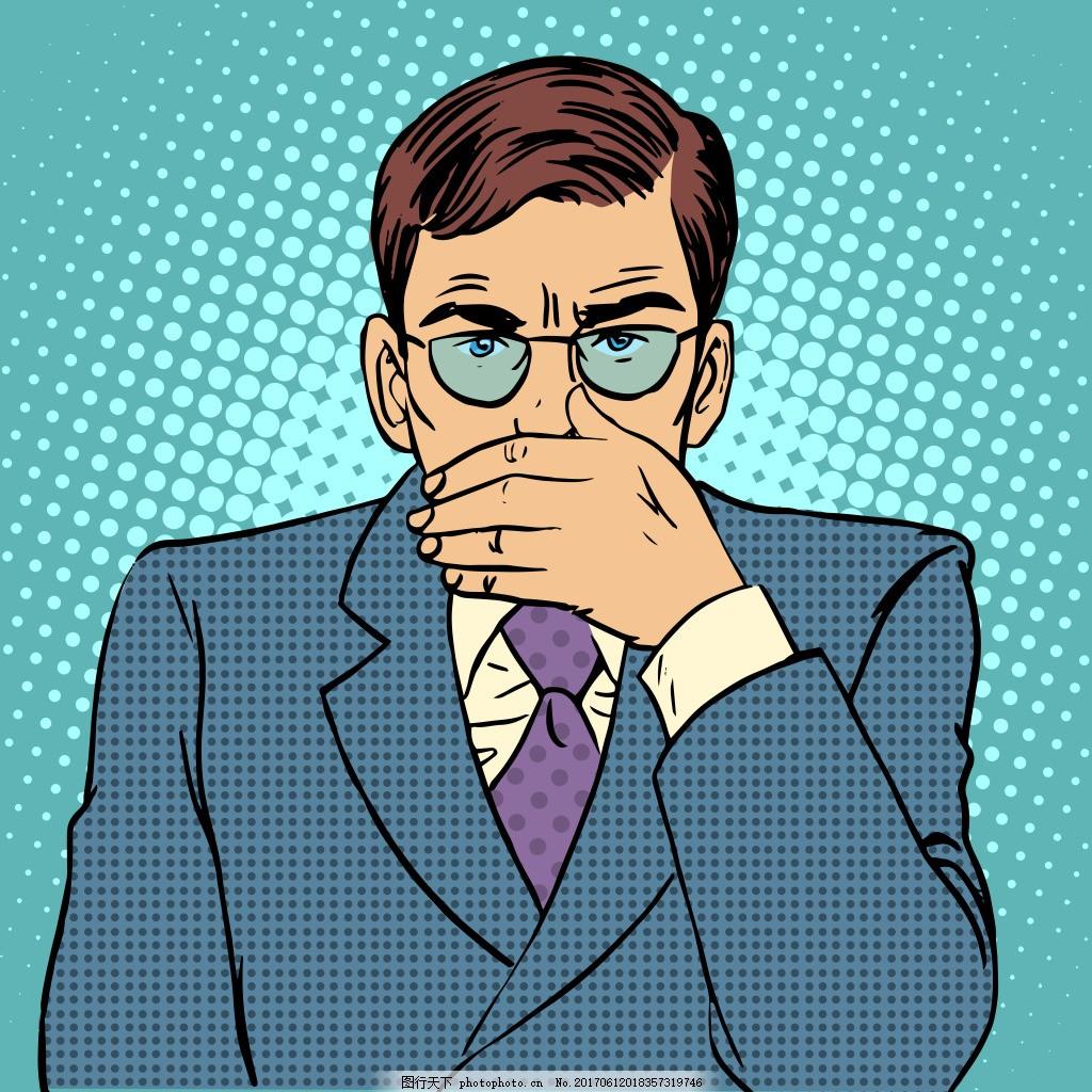 商务人物漫画插画 手绘 捂嘴 男士 西装 领带