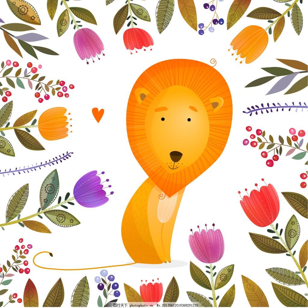 手绘卡通动物 森系动物 森系婚礼 花卉 碎花 鹿 狮子 蝴蝶 婚礼logo