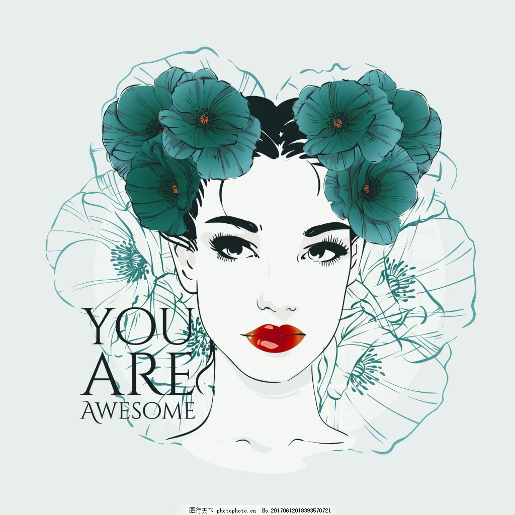 绿色水彩花朵时尚女性头像矢量 公主 美女 印花矢量图 时尚手绘女人专题