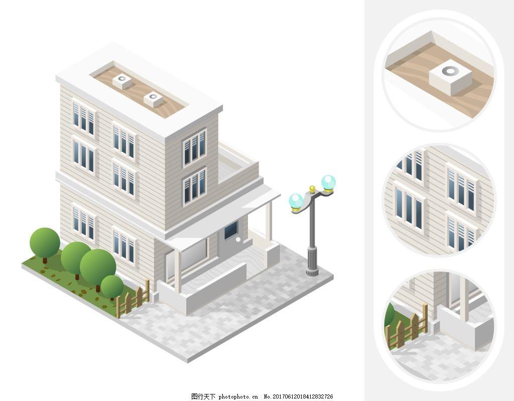 两层小楼建筑 房子 洋房 小楼 别墅 建筑 花园 路灯