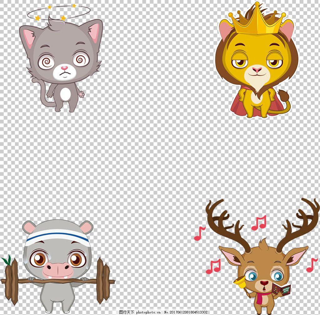 卡通风格动物免抠png透明图层素材 动物插图 可爱动物 动物图标 卡通