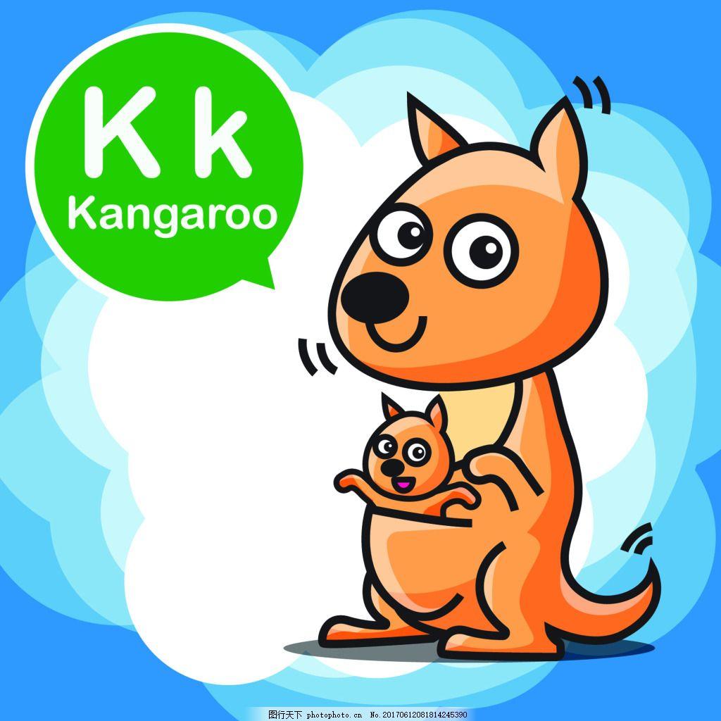 袋鼠卡通小动物矢量背景素材 家庭 英语 幼儿园 教学 学习 卡牌
