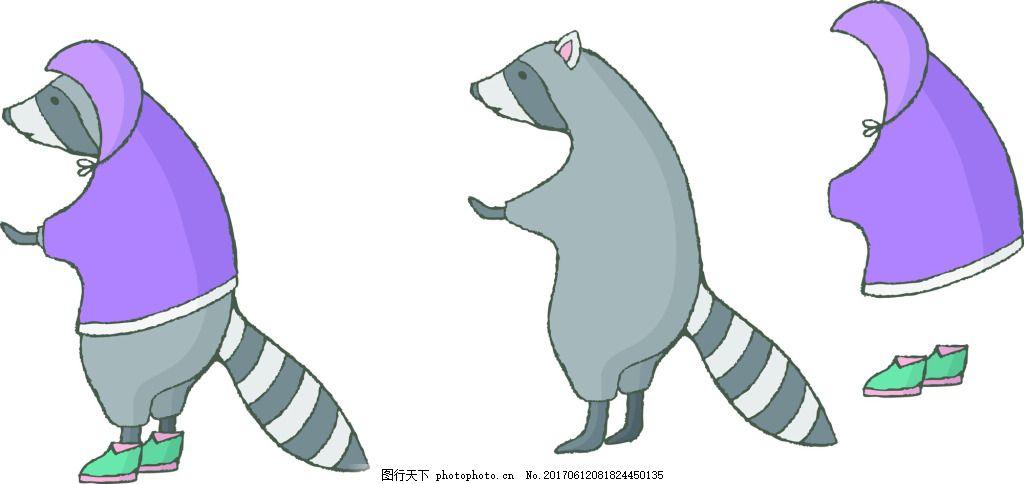 小浣熊侧面卡通动物和他们的衣服矢量素材