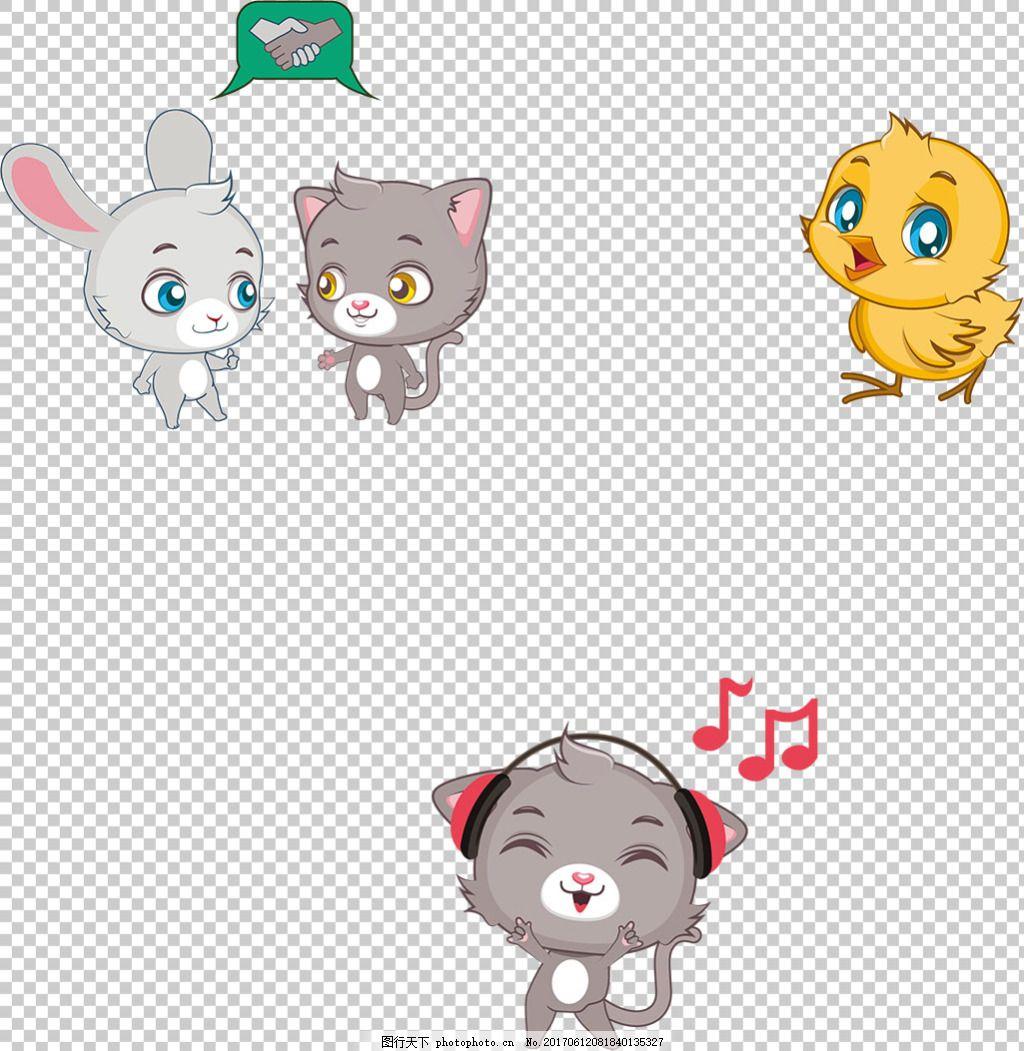 卡通可爱小动物免抠png透明图层素材 动物插图 可爱动物 动物图标