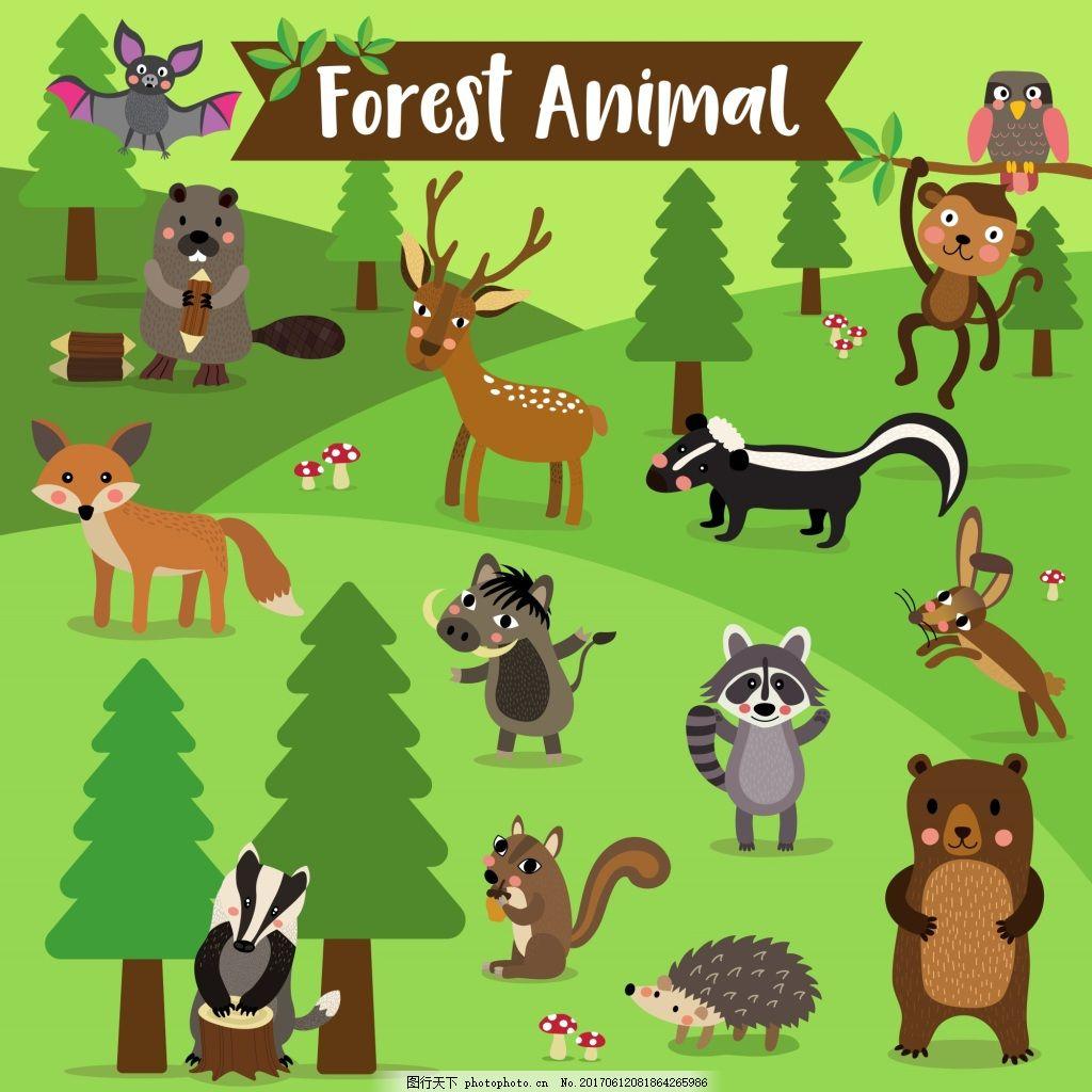 森林野生动物卡通形象矢量素材 狐狸 熊 刺猬 猴子 蝙蝠
