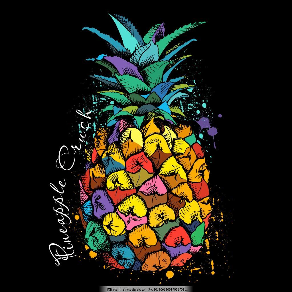 手绘彩色菠萝插画