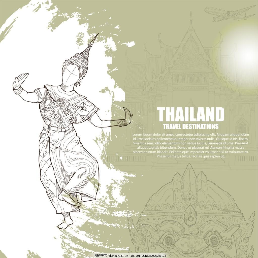 佛泰国旅游场景海报banner元素 泼墨 背景 复古 黑白 线条 手绘 泰国