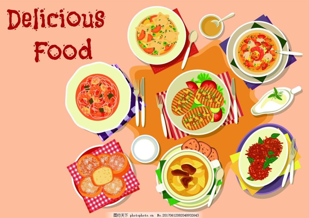 西餐餐厅饮食俯拍手绘扁平化矢量 汤 意大利面 健康 美食 西餐 卡通