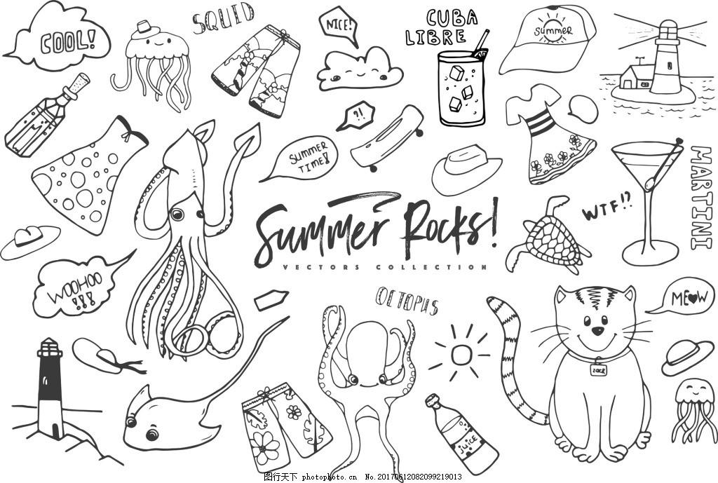 动物鱿鱼矢量涂鸦装饰元素合集,手绘涂鸦博客元素集