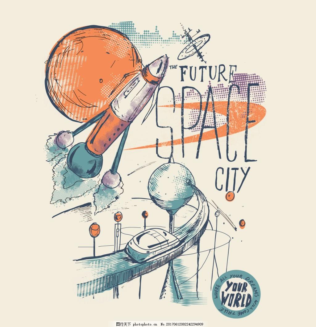 外星服装设计图案矢量素材 科技 外太空 未来 卡通 手绘 插画