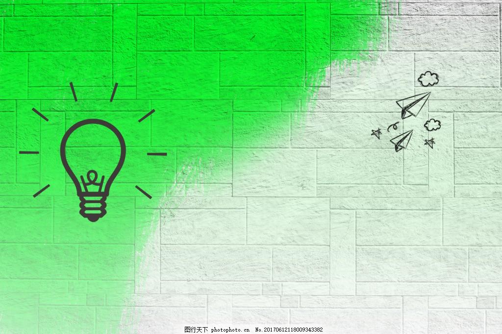 彩绘墙面背景 色彩 绿色 小清新 对比 灯泡 纸飞机 白云 简约 简单