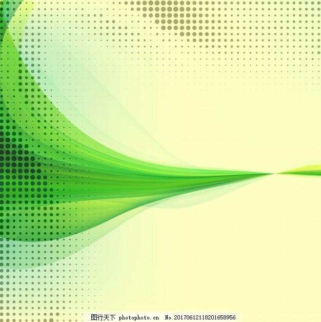 波浪绿色背景与半色调小点 抽象背景 纹理 几何 形状 烟雾 现代