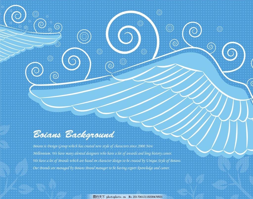 蓝色线条装饰花纹 欧式底纹 欧式花纹 古典花纹 花纹 古典 欧式 纹样