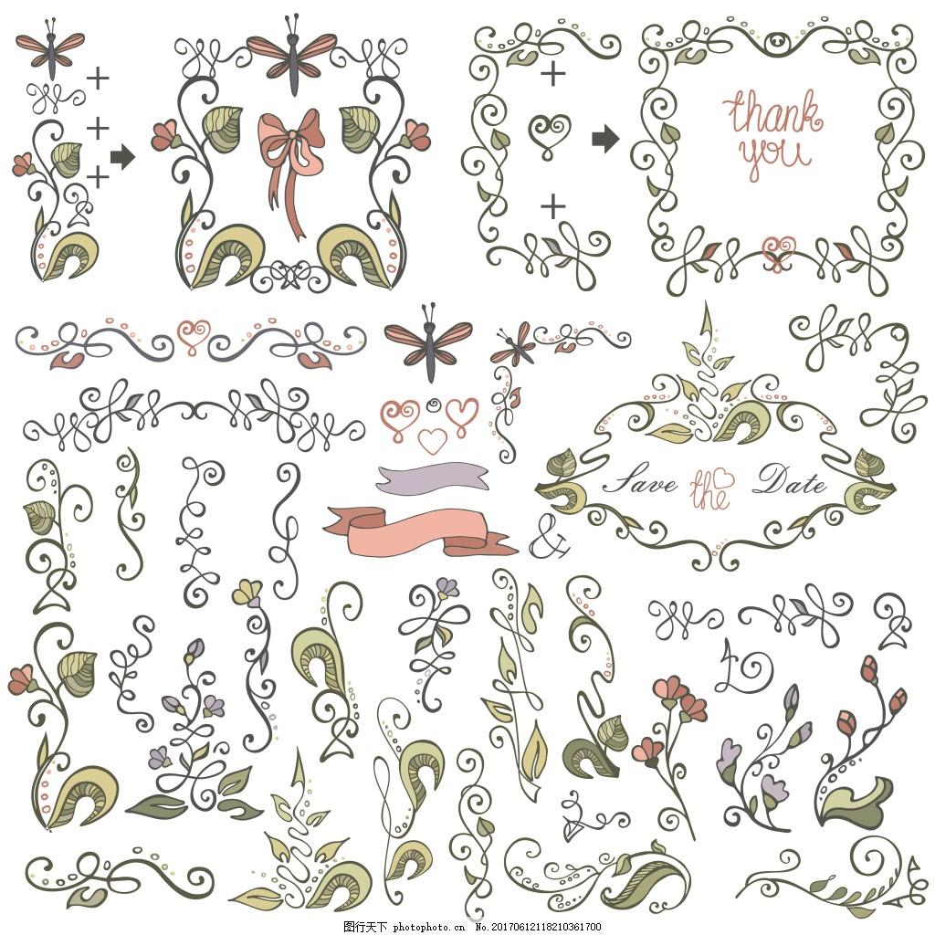 手绘植物花纹