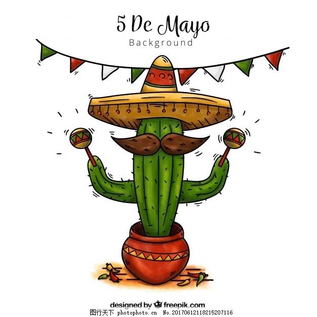 手 手绘 水彩背景 庆祝 假期 帽子 绘画 墨西哥 仙人掌 军队 文化 党