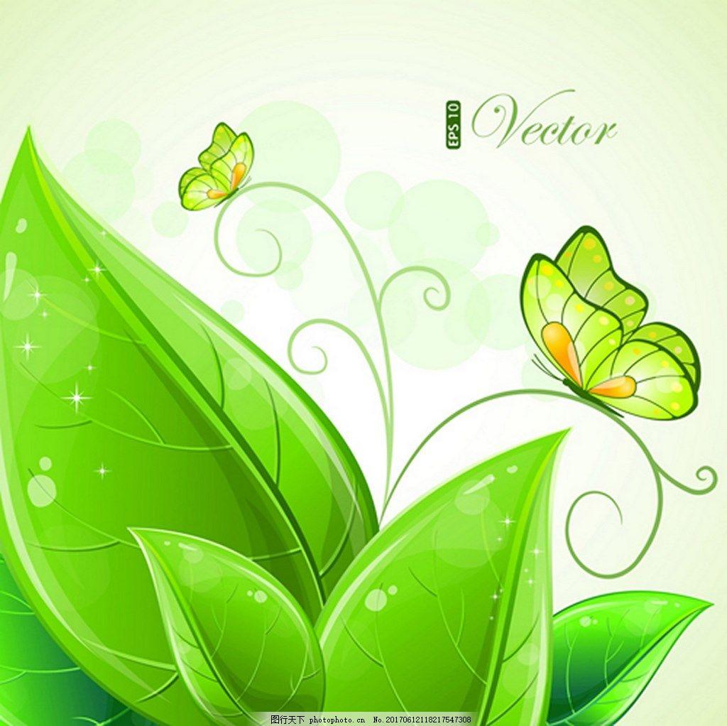 绿色小清新叶子蝴蝶背景图