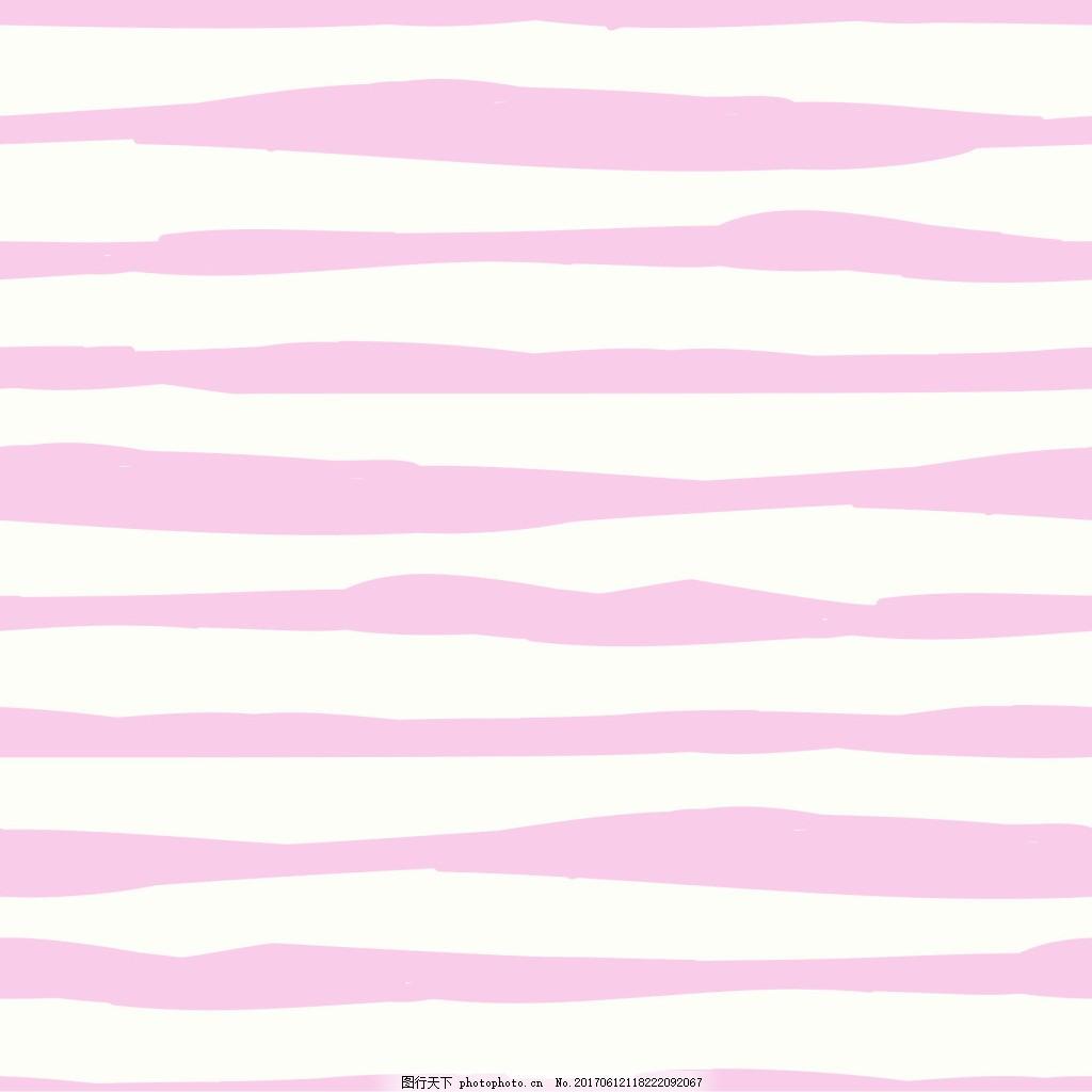 手绘线条卡通矢量小清新背景纹理 粉色 扭曲 不规则 毛笔 笔触