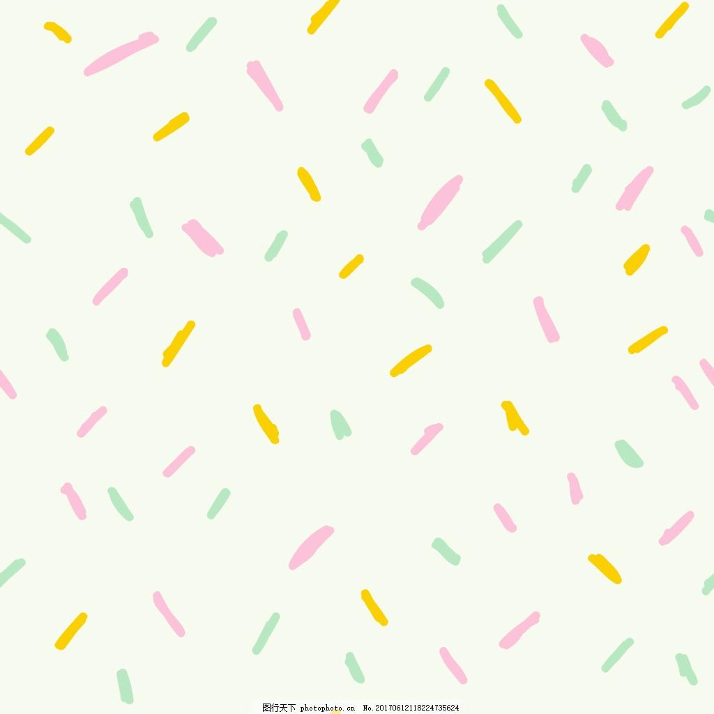 糖果点状卡通矢量小清新背景纹理