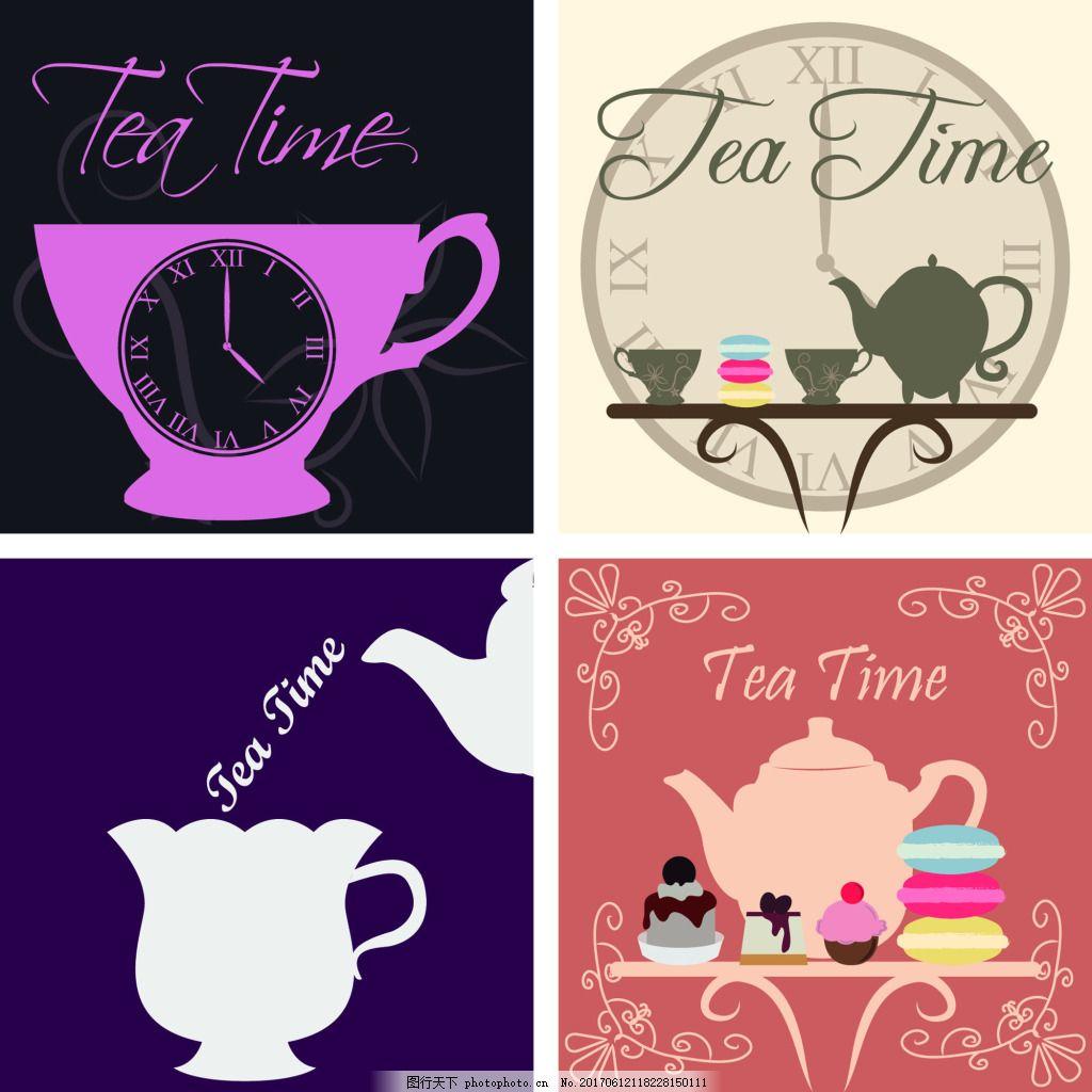 创意卡通茶壶下午茶矢量背景