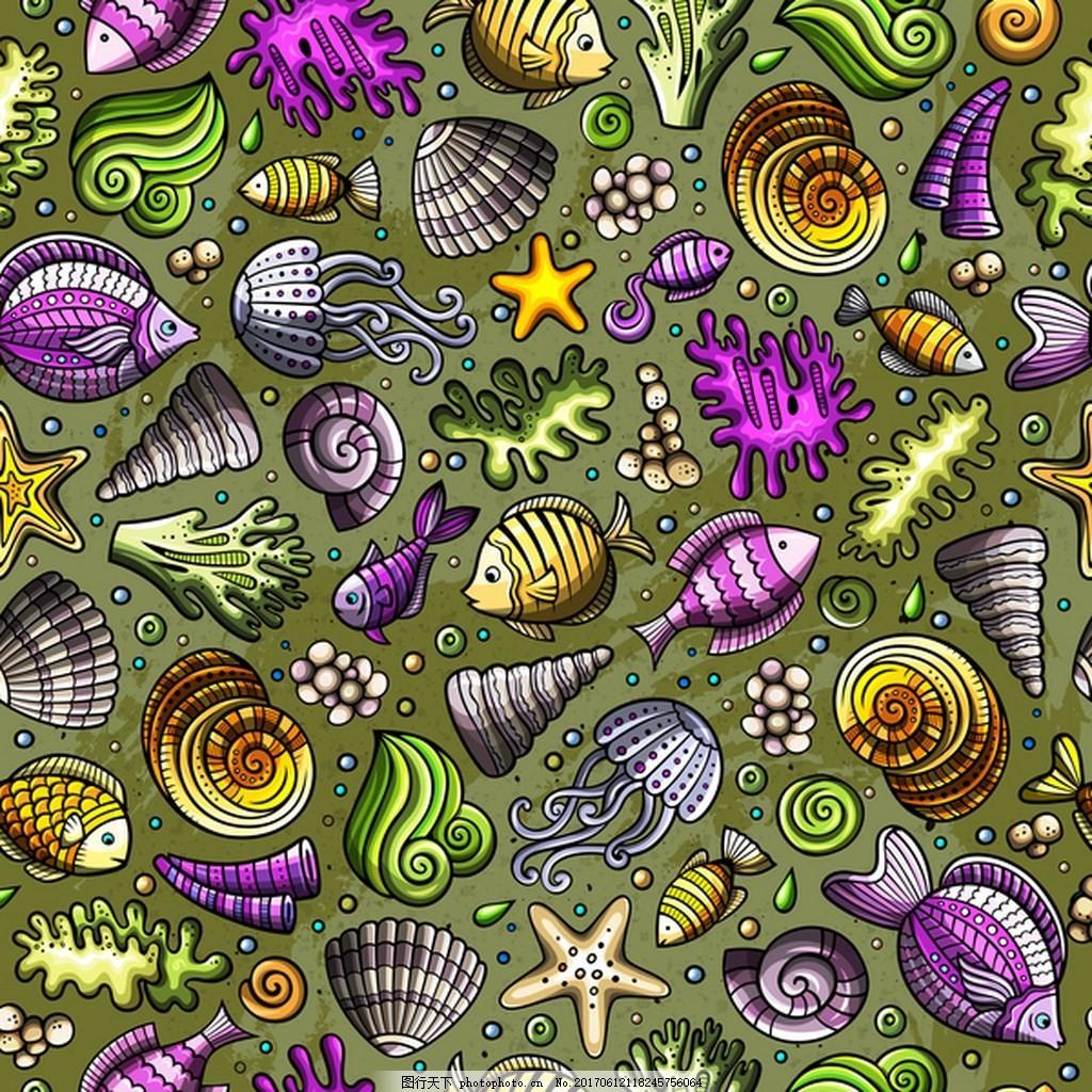 海鲜背景图案 纹理 花纹 图案 海洋图案 贝壳 海鲜 鱼 矢量背景
