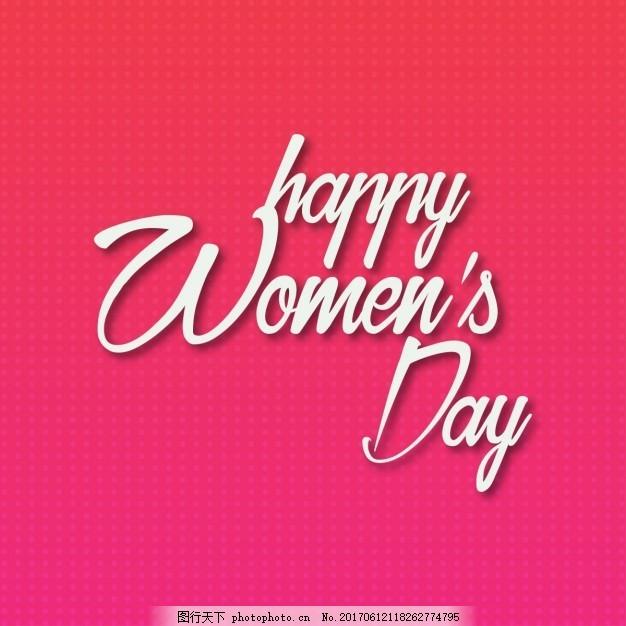 妇女节,简单的红色背景 卡片 爱 家庭 庆祝 母亲 母亲节 妈妈