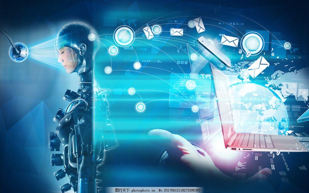 蓝色科技机器人背景 蓝色科技背景 机器 电脑 图标 海报