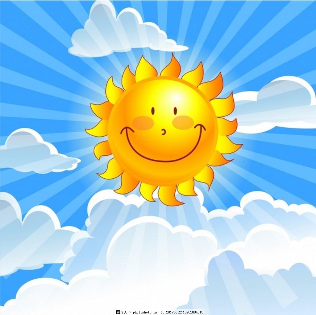 卡通可爱太阳白云背景图 背景素材 广告 免费下载 阳光 蓝色天空