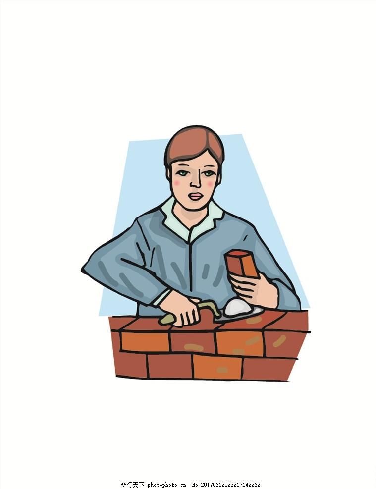 抽象人物形象 卡通 公务员 各类职业人物 可爱男生女生 扁平化图片