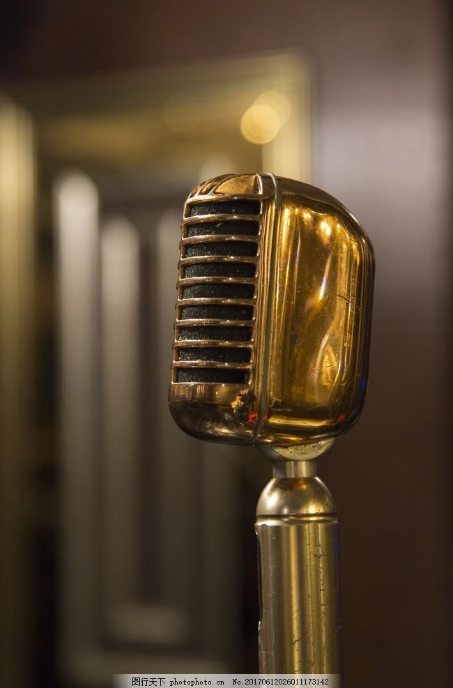 复古话筒 金话筒 麦 麦克 立麦 高音质麦克风 复古麦克风 金色麦克风